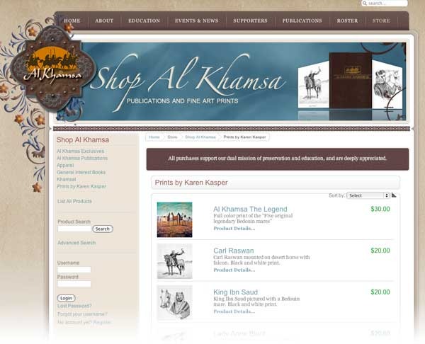 Al Khamsa Storefront