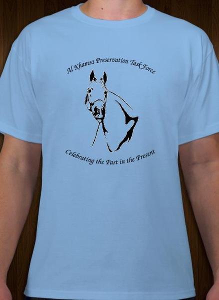 Al Khamsa Preservation Task Force T-Shirt