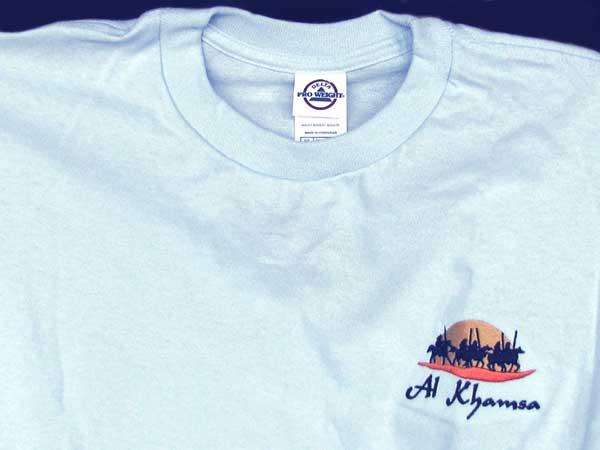 Al Khamsa T-Shirt