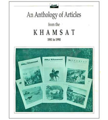 An Anthology: Articles from the Khamsat 1981-1990